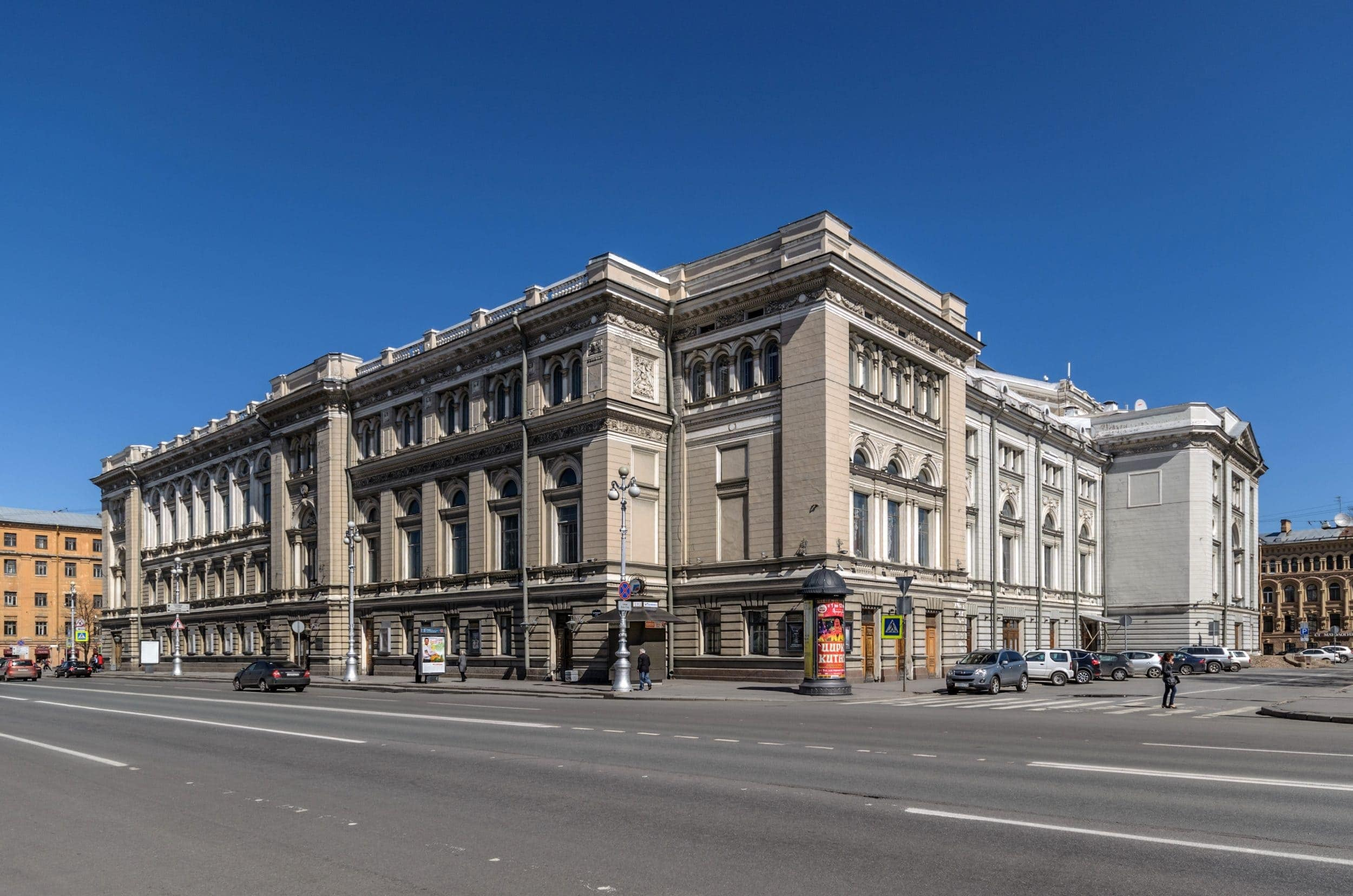В петербургской консерватории отметят юбилей Чайковского Петербургская консерватория боится переезжать · Александра Аракелова В консерватории за все отвечал один человек