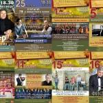 Тверская филармония открывает новый концертный сезон