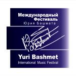 В Минске открывается фестиваль Юрия Башмета