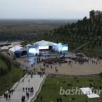 В Уфе прошла «Симфоническая ночь»