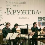 Областная столица готовится к проведению шестого музыкального фестиваля «Кружева»