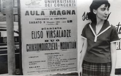 Концерт в Италии
