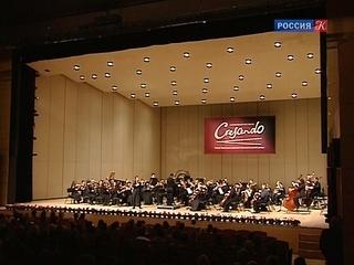 """Фестиваль """"Crescendo"""" завершился гала-концертом"""