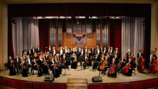 Академический симфонический оркестр Луганской филармонии