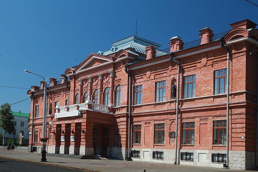 Башкирский театр оперы и балета