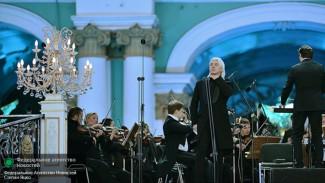 Дмитрий Хворостовский награжден Орденом Александра Невского