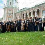Ежегодный музыкальный фестиваль «Музыка времен» пройдет в Москве