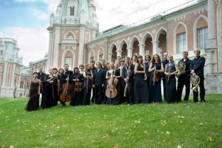 Оркестр «Musica Viva»