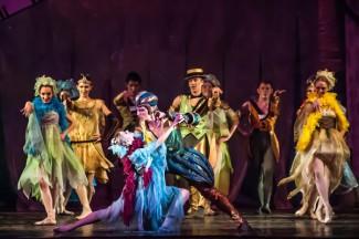 Сцена из балета «Истории любви»