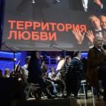 Творческий вечер Никиты Михалкова и Эдуарда Артемьева. Фото - Екатерина Чеснокова