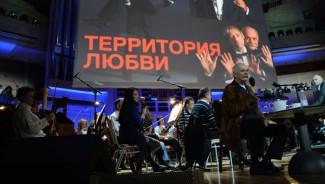 ворческий вечер Никиты Михалкова и Эдуарда Артемьева. Фото - Екатерина Чеснокова