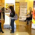В Екатеринбурге начался фестиваль «Евразия»