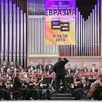 Видения для фортепиано с оркестром