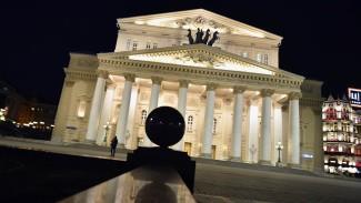 Большой театр. Фото - Дмитрий Лебедев / Коммерсантъ