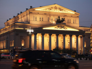 Большой театр