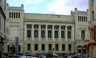 Театр «Ленком»