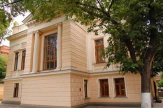 Библиотека искусств им. А. П. Боголюбова