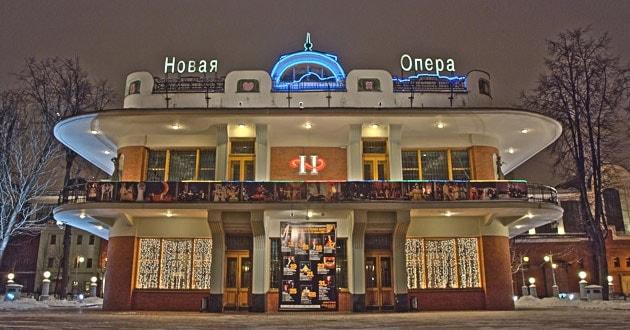 """Московский театр """"Новая Опера"""""""