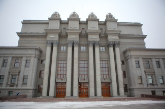 Самарский театр оперы и балета