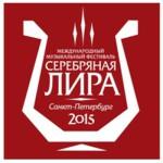"""Фестивалю """"Серебряная лира"""" посвятят пресс-конференцию"""