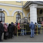 Билетные спекулянты: как работает подпольный билетный бизнес