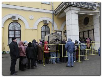 Очередь за билетами в театральные кассы Большого театра. Руслан Кривобок/РИА Новости