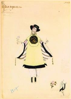 """Бакст Л.С. – Эскиз костюма Китайской куклы к балету Й.Байера """"Фея кукол"""". 1903"""