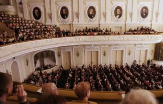 Московская консерватория начинает серию юбилейных концертов. Фото - Артем Геодакян