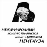 Пианисты из Мексики, Израиля и Испании приедут на конкурс в Челябинск