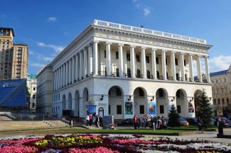 Музыкальная академия Украины