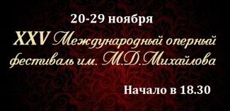 bordovyiy-uzor-12228_7