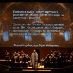 В Новосибирском оперном отменили блокбастеры и занялись творчеством