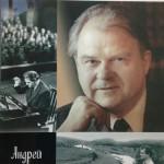 Презентация книги «Тихон Хренников» в Музее музыкальной культуры