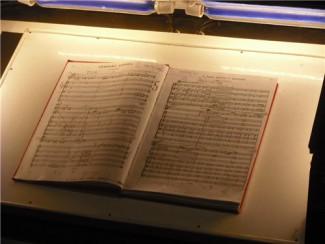 На конкурсе по оперно-симфоническому дирижированию названы имена финалистов