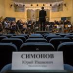 Объявлены результаты I тура II Всероссийского конкурса оперно-симфонических дирижеров
