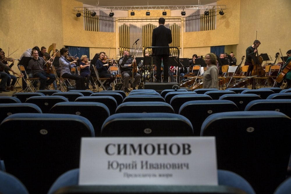 II Всероссийский конкурс оперно-симфонических дирижеров