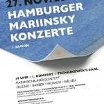 Цикл камерных вечеров солистов оркестра Мариинского театра
