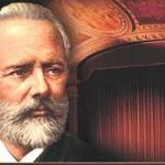 Расскажут про «Музей музыки» и покажут ноты Чайковского