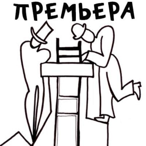 Премьера детской оперы Бенджамина Бриттена «Маленький трубочист»