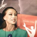 Концерт памяти Майи Плисецкой пройдет в Московской консерватории