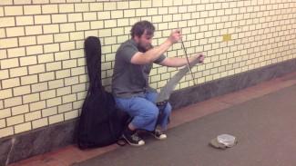 Уличный музыкант в Москве
