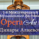 На I Международном музыкальном фестивале Opera Art с огромным успехом проходят концерты ведущей солистки Большого театра Динары Алиевой