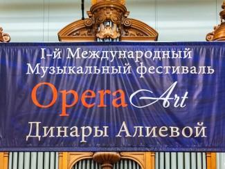 opera_art