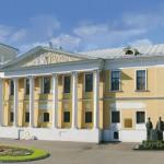Центр - музей имени Н. К. Рериха