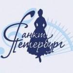 В Петербурге пройдёт VII Международный конкурс оперных певцов
