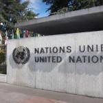 Символом единства пяти постоянных членов Совбеза ООН стал концерт в женевском Дворце Наций
