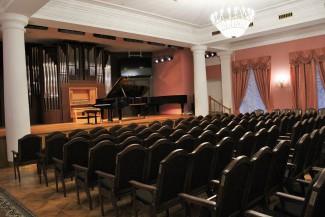 Органный зал Дома на Знаменке