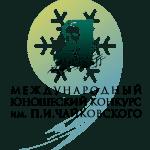 В Новосибирске начался IX Юношеский конкурс имени Чайковского