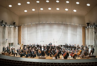 Филармонический оркестр Турку