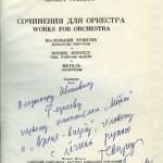 Владимир Федосеев посвятит концерт 100-летию Георгия Свиридова